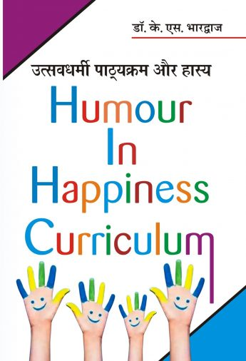 Humour In Happiness Curriculum