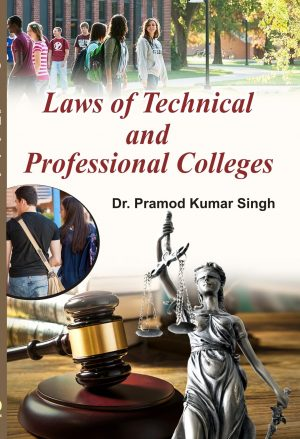 LAWS OF TECHNICAL AND PROFESSIONAL COLLEGES