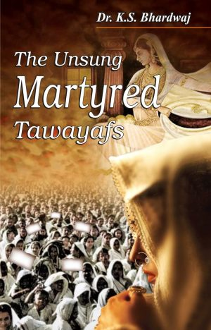 The Unsung Martyred Tawayafs
