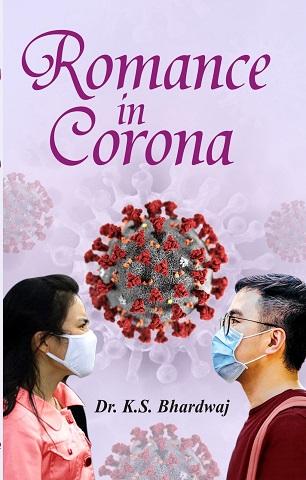 Romance In Corona